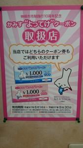 kasumi_150924