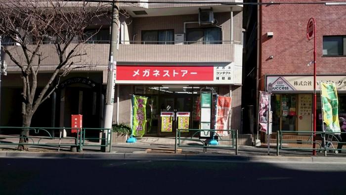 メガネストアー 江古田