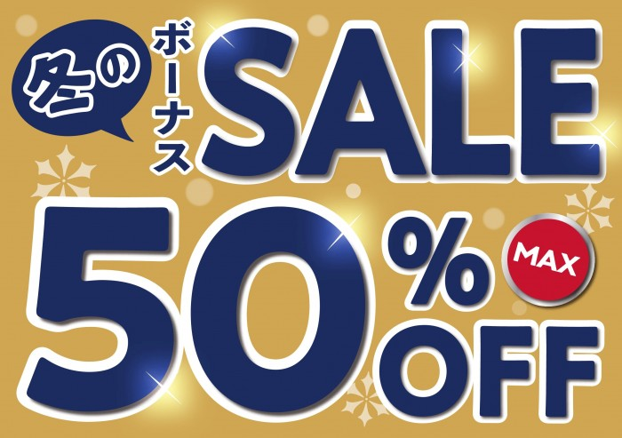 (確認用)ol-ms-winter-sale-b3_2018-001