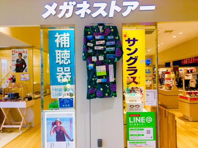 MS川崎イースト