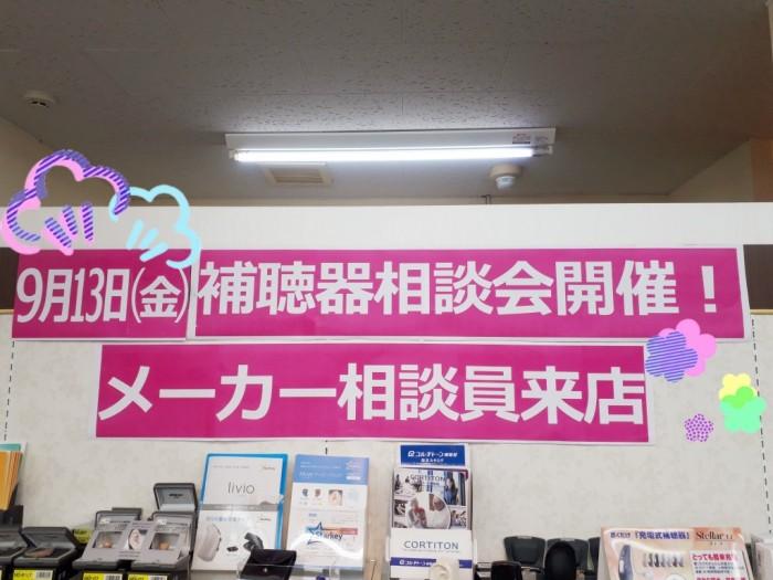 青葉台本店
