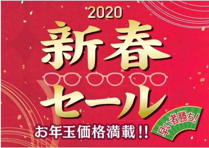 2020.新春A5_page-0001