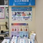 菊川店ブログ