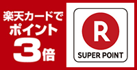 """rakuten"""