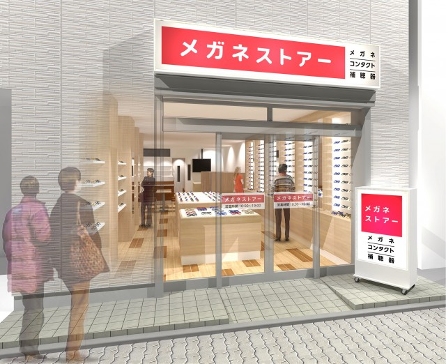 「雑色店」12/1(金)オープン!!