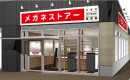 2020年2月28日(金)もねの里モール店オープン!!