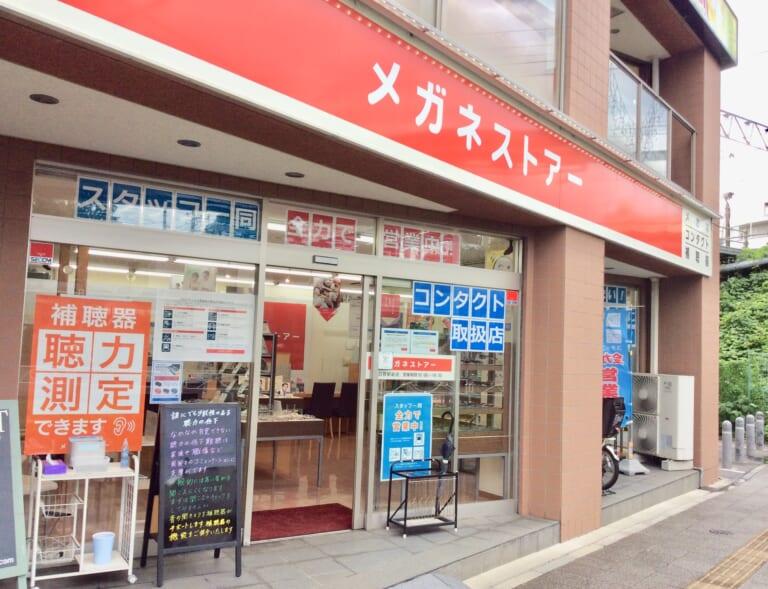 日野駅前店