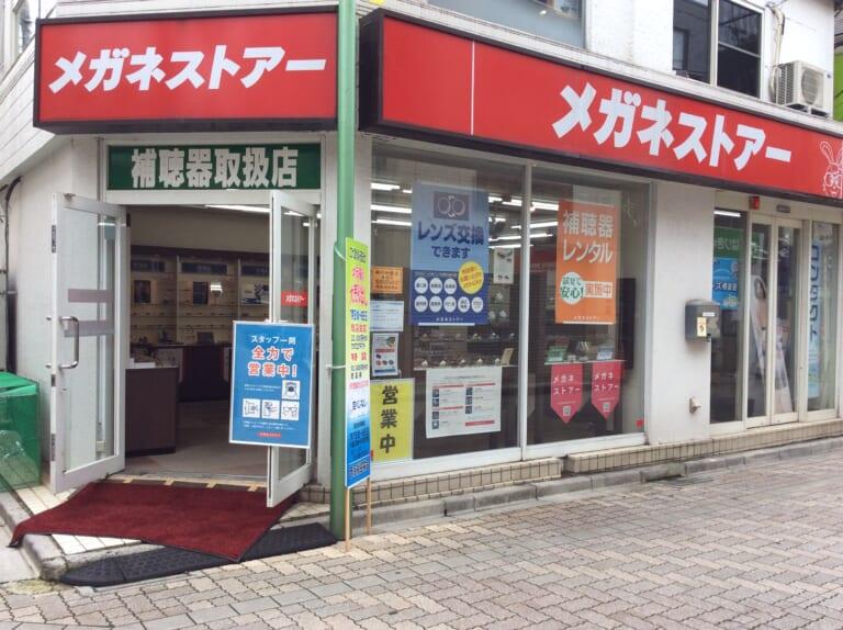 西永福駅前店