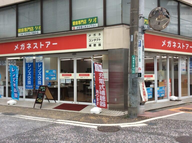 小田急相模原南台店