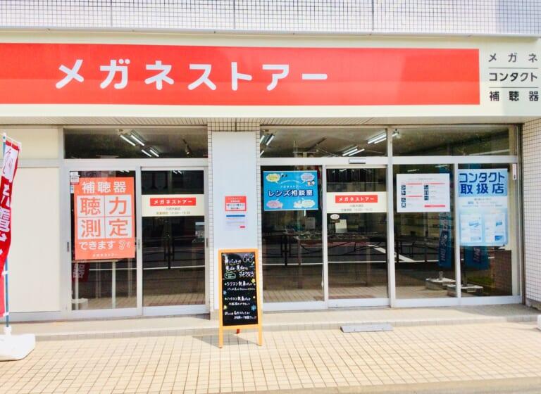 川崎大師店