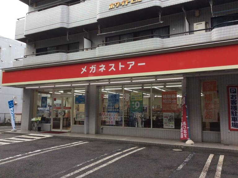 新百合ヶ丘店