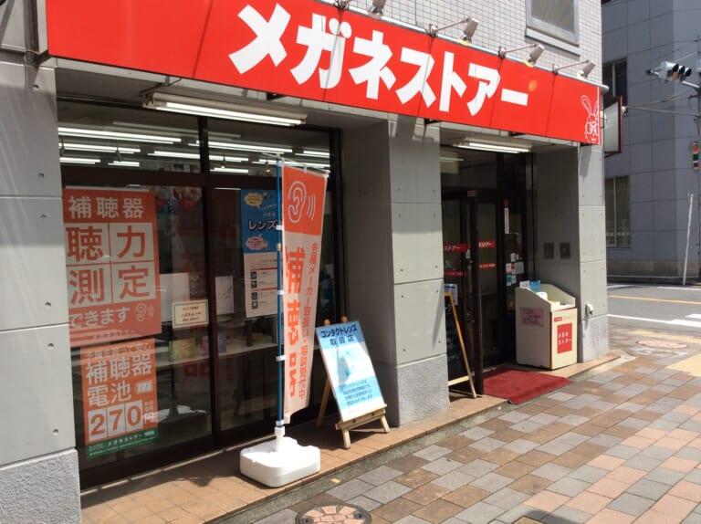 蒲田西口店