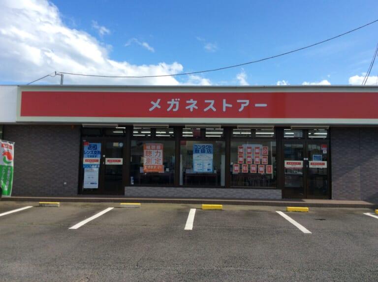 常陸太田店
