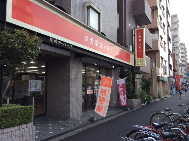 川崎追分店