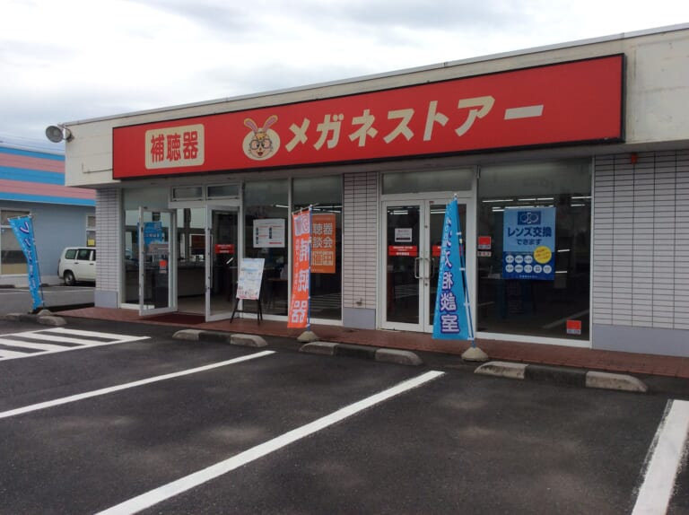 厚木妻田店