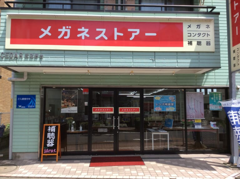 武蔵野台店