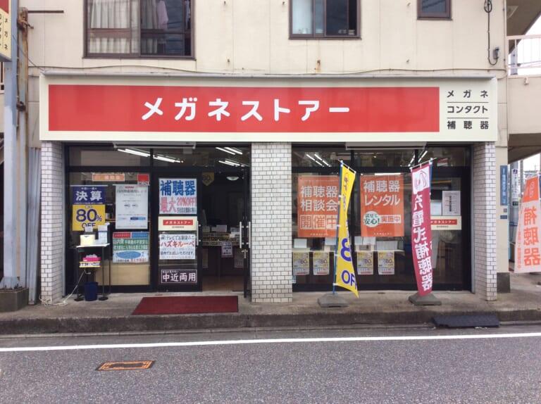 宿河原駅前店