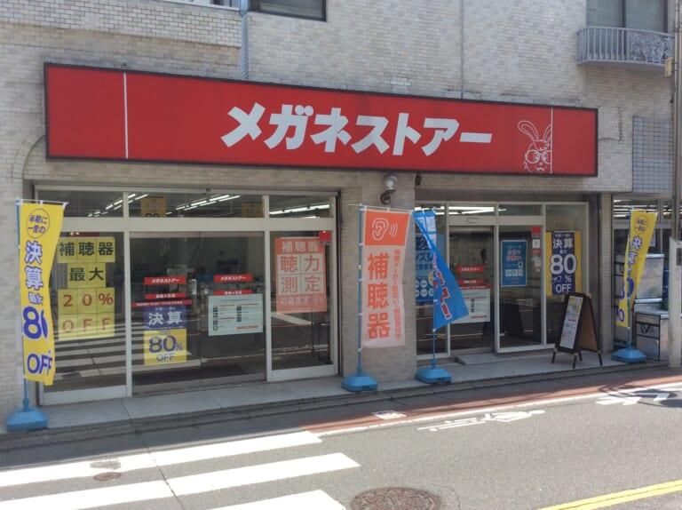 自由ヶ丘店