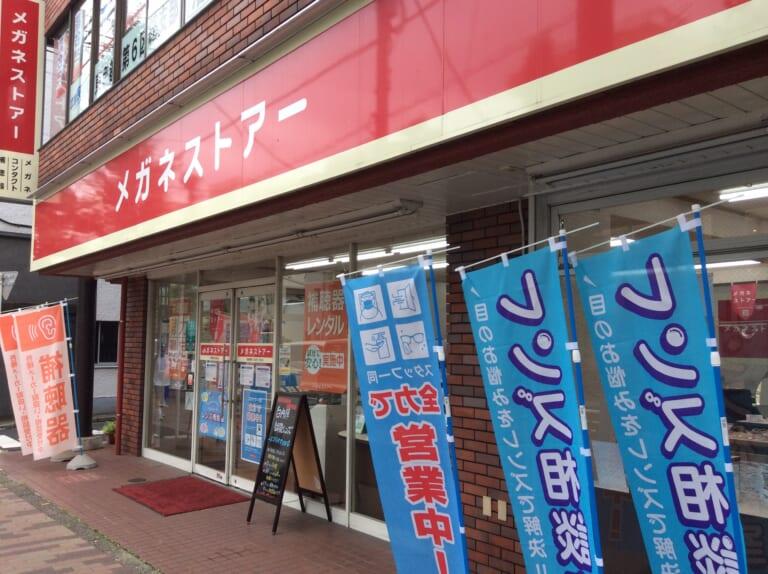 松陰神社前店