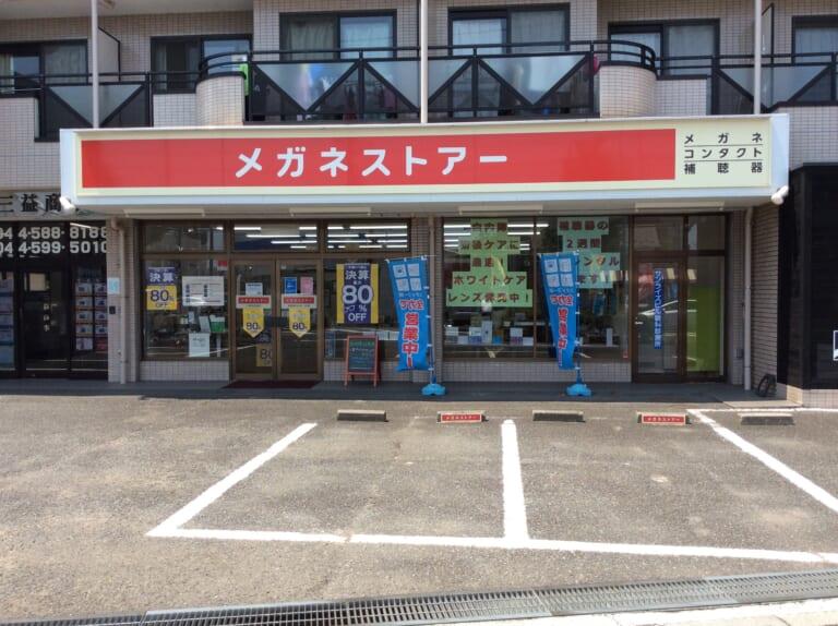 川崎南加瀬店