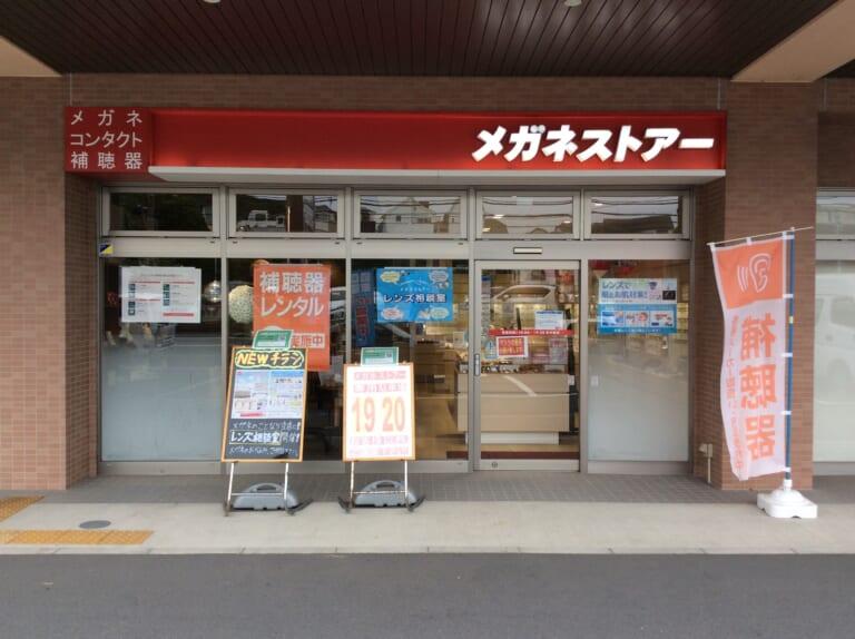 横須賀武山店