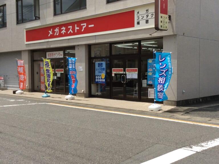 和歌山海南店