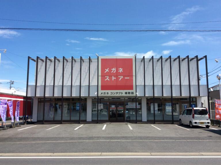 茂原高師店